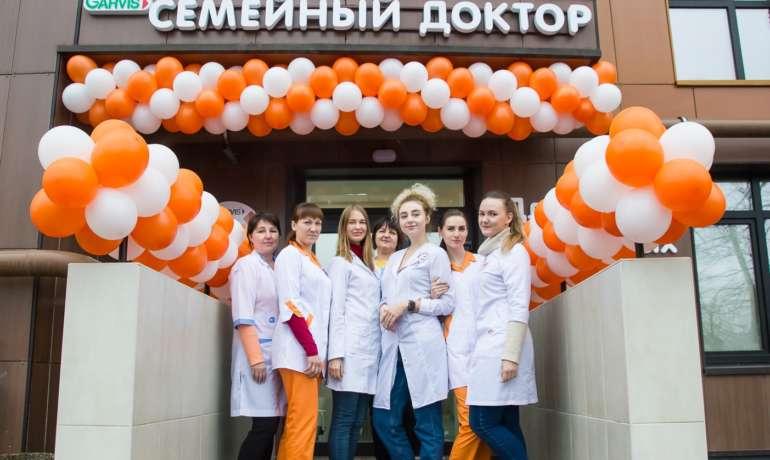 Открытие медицинского центра в ЖК Жуковский!